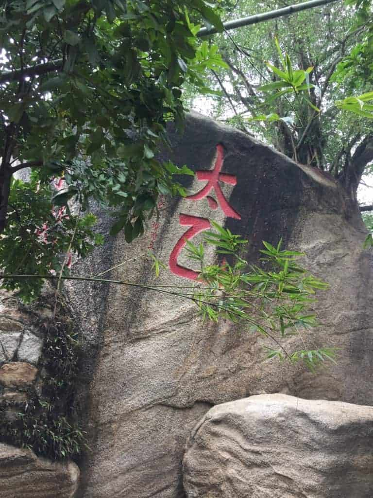 Taoist Temple, Macau